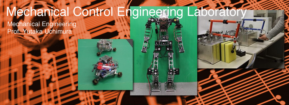Mechanical Control Engineering Laboratory